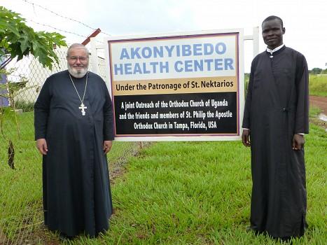 Fr. Joseph & Fr. George